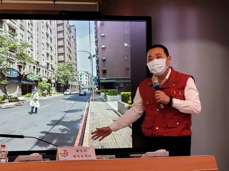 新北市長侯友宜今天召開防疫應變會議後記者會。(記者陳心瑜翻攝)
