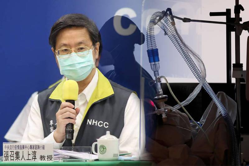 張上淳表示,目前使用呼吸器的重症已達到66人,並有2人使用葉克膜,並坦言「嚴重肺炎個案確實還在增加」。(本報合成)