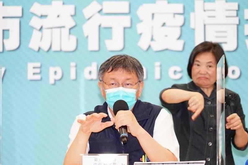 對於是否能如期在28日解除三級警戒,柯文哲(前)今坦言「不太樂觀」。(台北市政府提供)