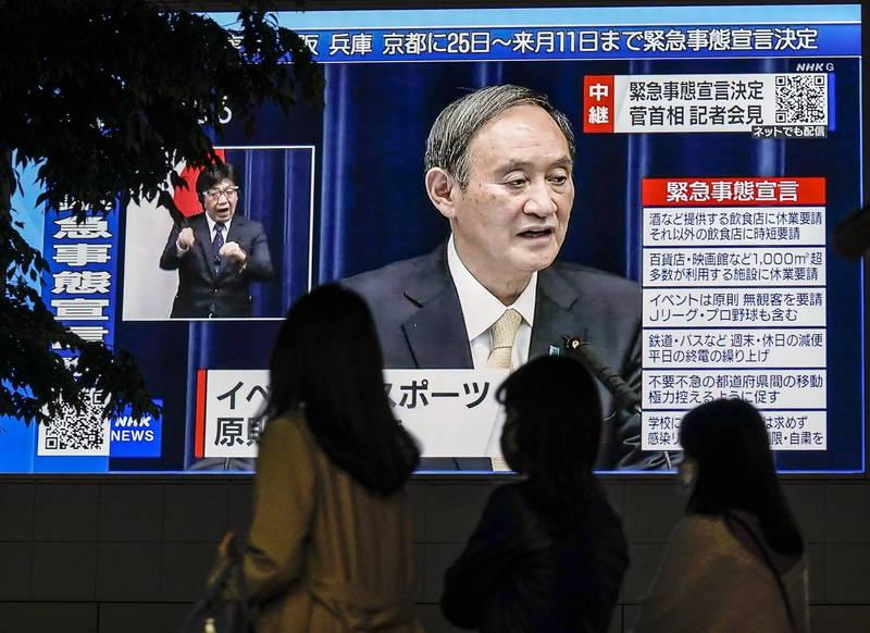 日本內閣官房參事(顧問)高橋洋一日前發文諷刺日本的緊急事態宣言是「『像屁一樣』的東西」。圖為日相菅義偉上月23日發布緊急事態宣言。(歐新社)