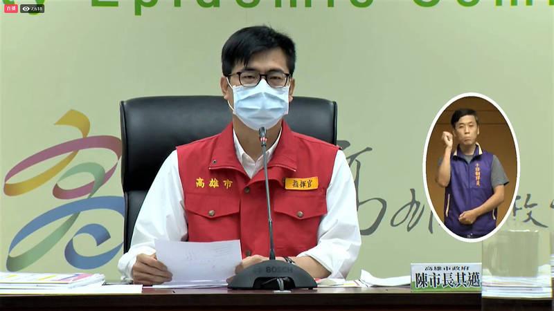 高雄市長陳其邁宣布,回溯自5月1日起,高雄市居家隔離者住到防疫旅館,市府多補助500元。(翻攝高雄一百臉書直播畫面)