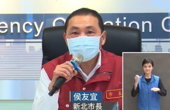新北市長侯友宜表示,停課延長這2週是重要指標。(圖擷自侯友宜臉書)