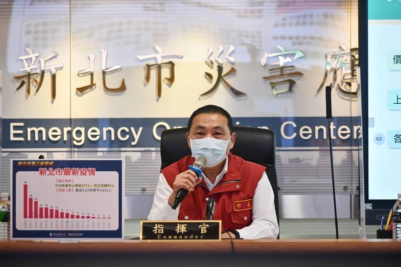 侯友宜表示,會尊重CDC的配發劑量,也呼籲、鼓勵第一線的醫護同仁都要施打。(新北市新聞局提供)