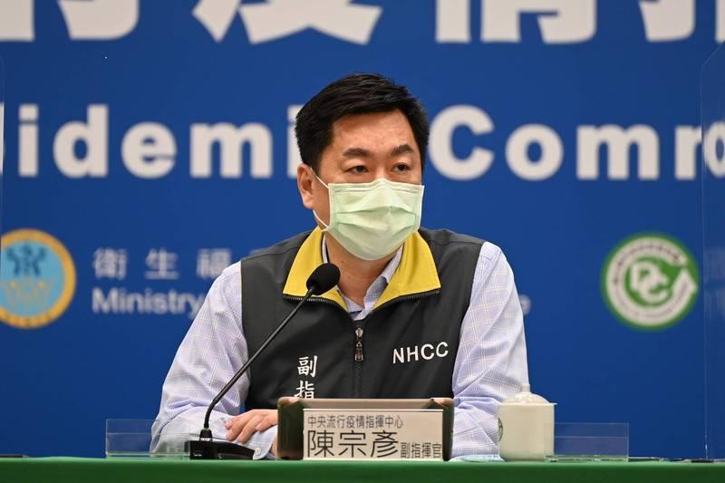 指揮中心副指揮官陳宗彥說,今天上午和各縣市副首長開完防疫會議表示,新一批AZ疫苗最快27日會配發到各縣市去,預計28日應可開始施打。(指揮中心提供)