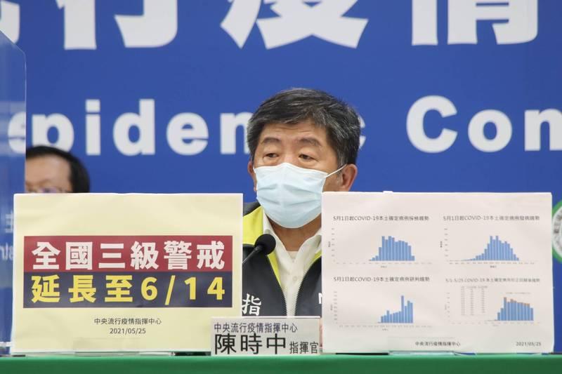 針對於上海要提供疫苗一事,指揮中心指揮官陳時中今天回應「沒收到相關訊息」。(圖由指揮中心提供)