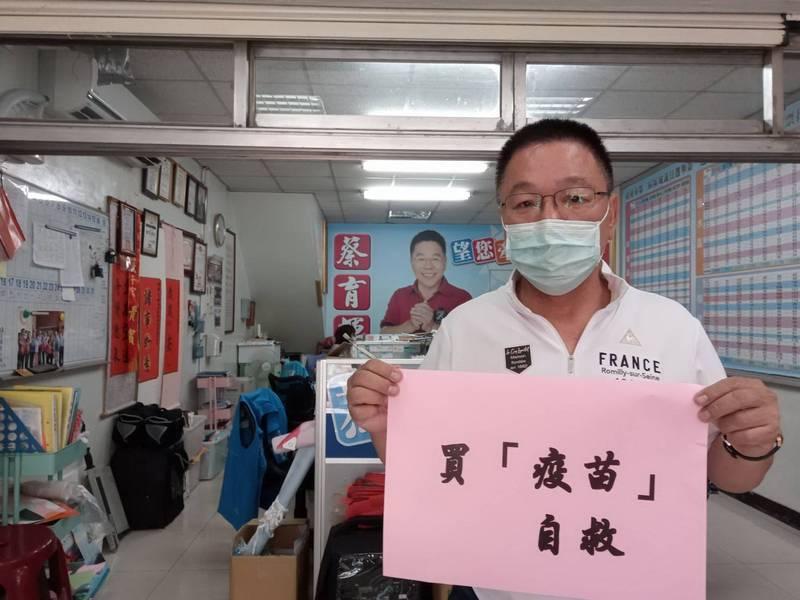 南市議會國民黨團要求市長黃偉哲「超前部署方艙醫院」,並串連地方首長籌組聯盟自行購買疫苗救市民。(南市國民黨團提供)