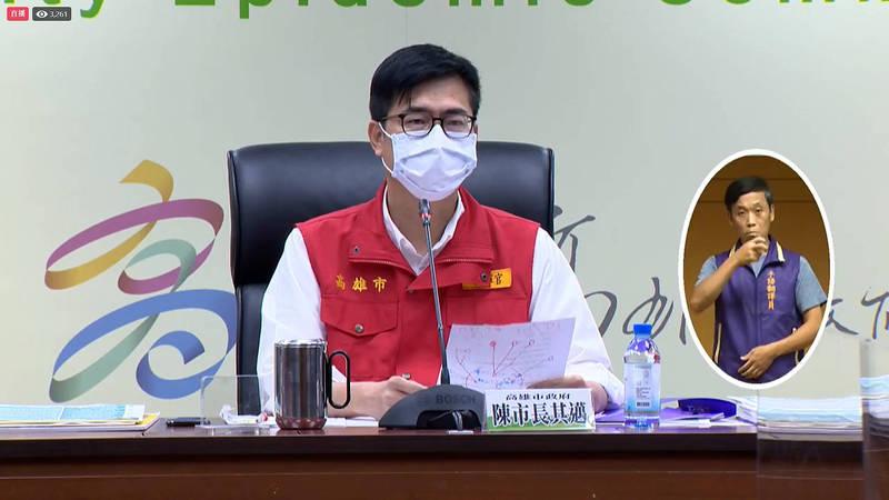 高雄市長陳其邁宣布,漢神巨蛋確診的櫃姐,改判定為陰性。(翻攝高雄一百臉書)