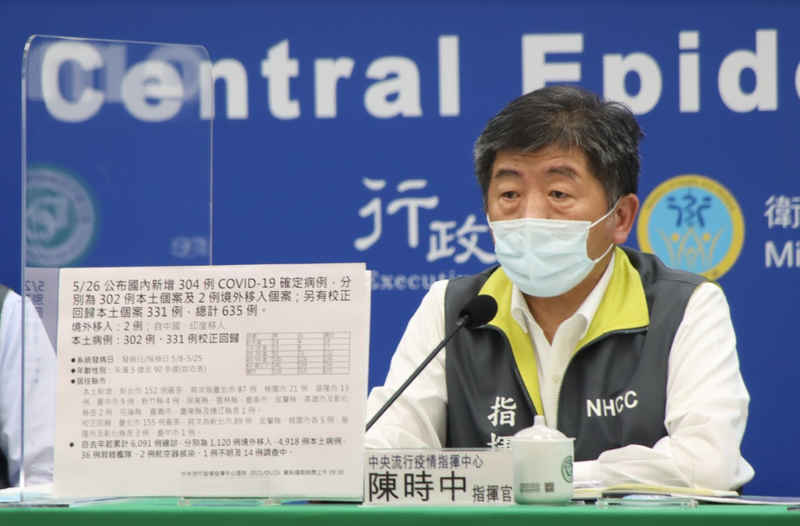 中央流行疫情指揮中心指揮官陳時中說,北市醫療院所昨晚還剩7千多劑,「北市府對轄下的物資掌控要更好」。(指揮中心提供)