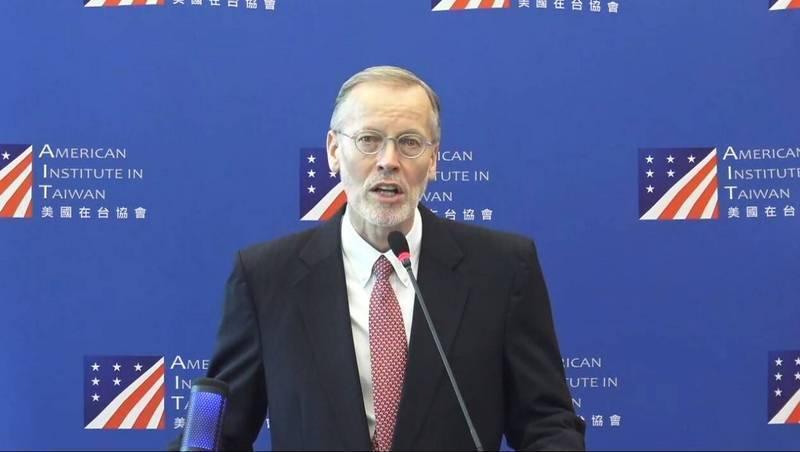 AIT處長酈英傑今天上午線上發表卸任演說。(翻攝自AIT直播)