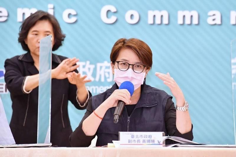 黃珊珊批評,買疫苗在台灣竟變政治問題,真的很離譜。(圖由北市府提供)