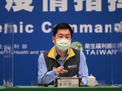 指揮中心證實將「萬華高風險族群」進行健保卡註記。(指揮中心提供)