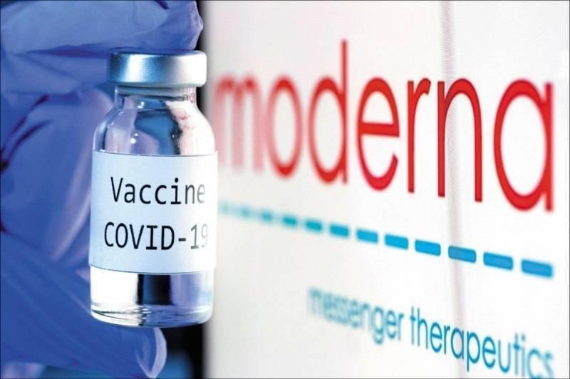莫德納疫苗將於下午抵台,預計封緘檢驗的時間為7天。(法新社)
