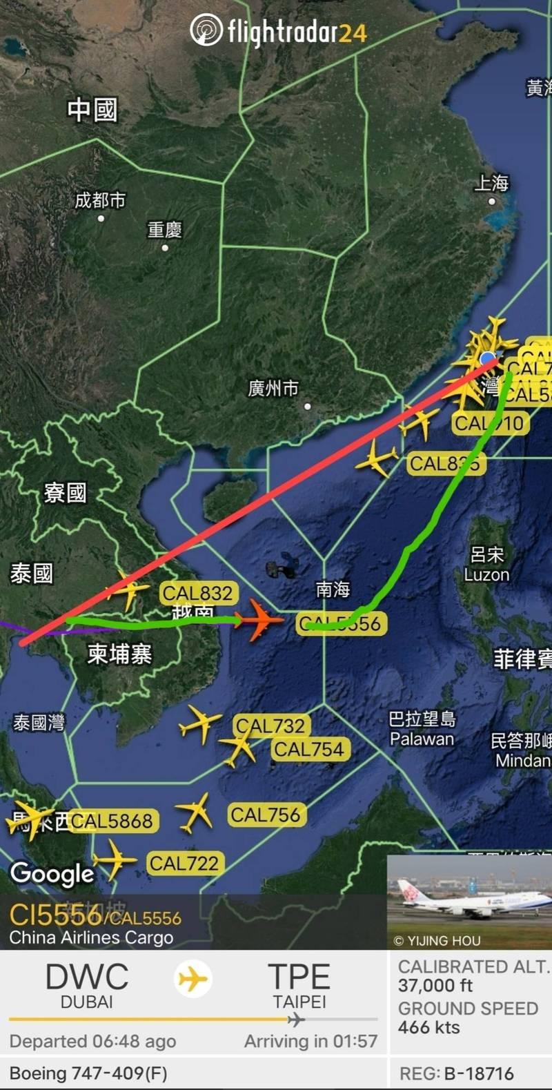 華航第5556次貨機因要避開中國飛航情報區,今天自杜拜起飛前申請飛行計劃。(翻攝自FlightRadar)