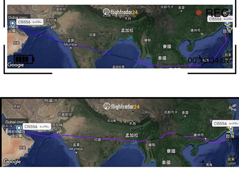 今日華航第5556次貨機與5月27日同班號杜拜飛台灣桃園機場的航線比較。(翻攝自FlightRadar24)