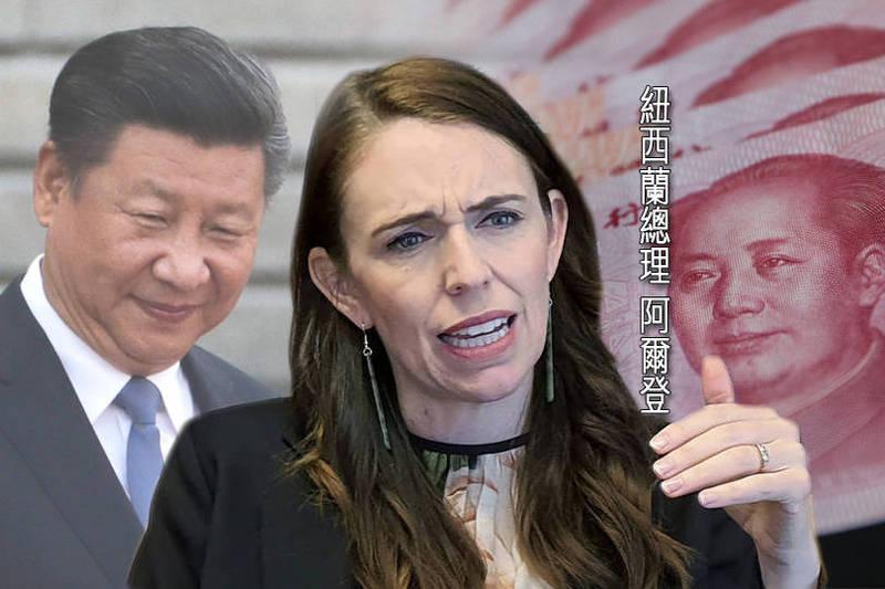 澳洲节目在新一集中探讨中国和纽西兰关系,将纽西兰形容成「纽习兰」(New Xi-Land),讽刺纽国亲中,但遭纽国总理阿尔登(中)反驳。(美联社、欧新社;本报合成)(photo:LTN)