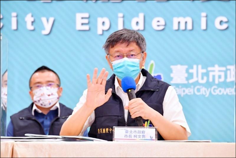 十五萬劑莫德納疫苗昨抵台,台北市長柯文哲表示,政治、宣傳意義大於實質意義,十五萬劑醫護人員第一線打都不夠。(台北市政府提供)