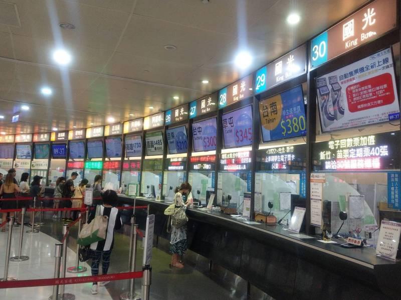 疫情讓運量大減 國光客運公告6月起將鼓勵員工休假。(資料照,記者鄭瑋奇攝)