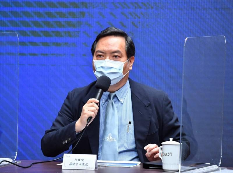 台北市長柯文哲質疑行政院花6300億元紓困,不如買疫苗,行政院發言人羅秉成表示,柯文哲有誤解。(行政院提供)