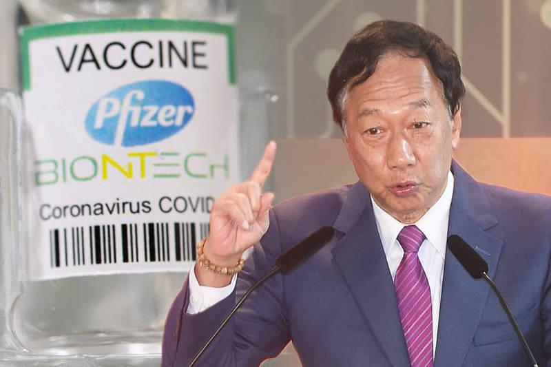 鴻海創辦人郭台銘在臉書宣布爭取引進500萬劑德國直送BNT,不考慮中國製。(資料照、法新社;本報合成)