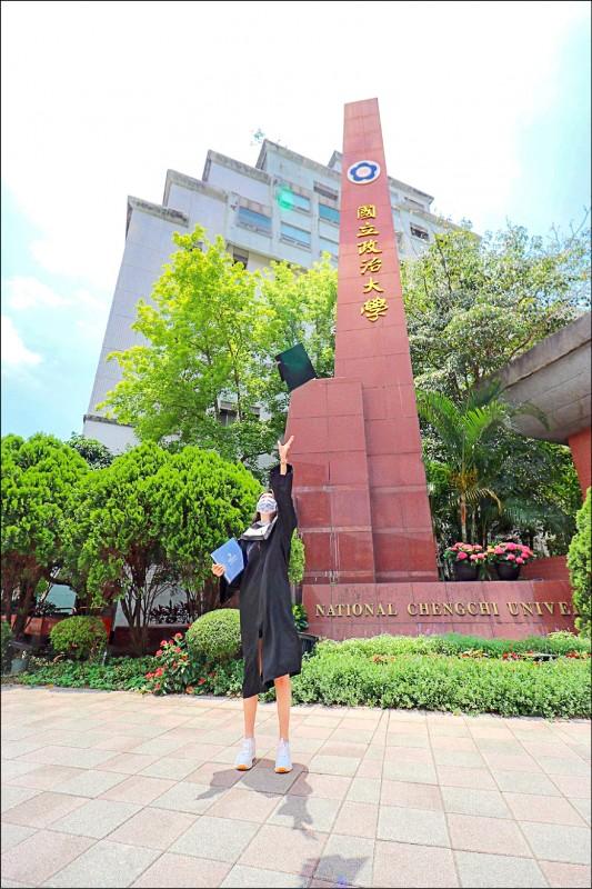 國立政治大學昨舉行線上畢典,畢業生代表致詞:生於九二一、畢業於新冠疫情。(政大提供)
