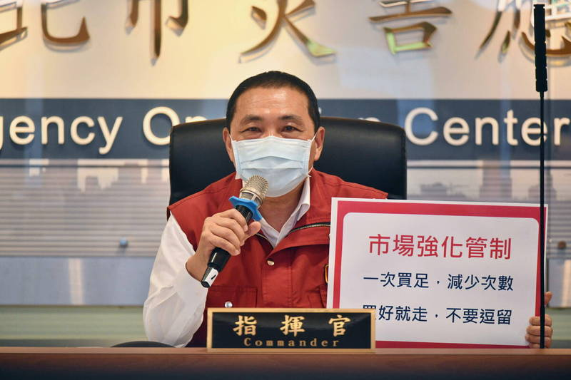 新北市長侯友宜確定不出席藍營14名縣市長的「抗疫聯盟」線上會議。(圖由新聞局提供)