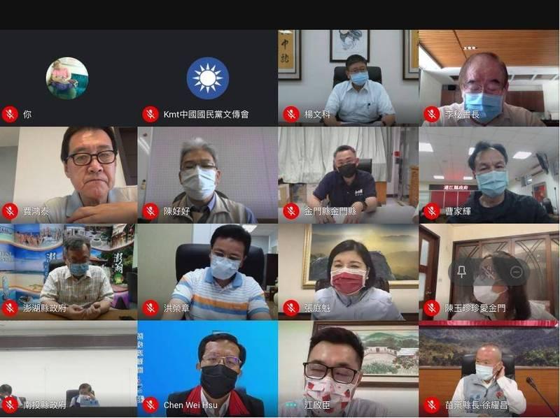 國民黨主席江啟臣與國民黨執政14縣市長進行「抗疫聯盟」線上會議。(國民黨提供)