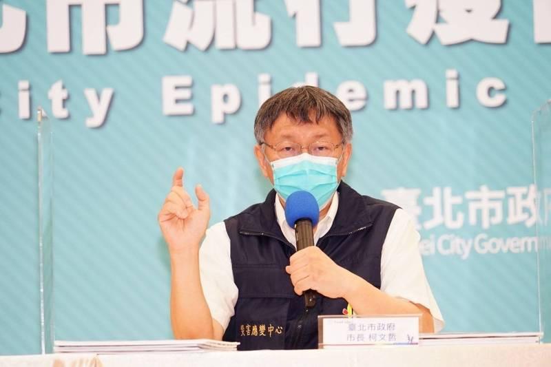 台北市長柯文哲今怒轟「中央對付疫情能像對付柯文哲這樣用心,現在局面就不會搞成這樣!」(北市府提供)