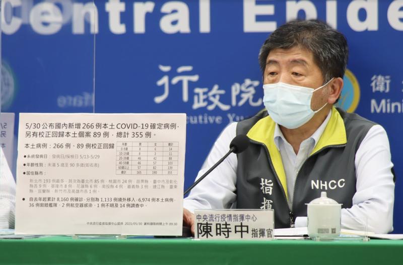 指揮官陳時中在記者會中說明指揮中心對於疫苗佈局的細節。(指揮中心提供)