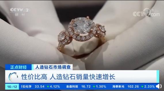 央視記者採訪一家人造鑽石公司,負責人提到約兩週的時間就能將鑽石培育至7、8克拉,目前實驗室最大能培育出超過10克拉的鑽石。(圖取自微博)
