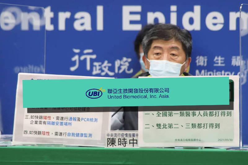 指揮中心於記者會上補充說明,已於5月28日與高端疫苗、聯亞生技完成簽署各500萬劑預採購及500萬劑的開口合約(本報合成)