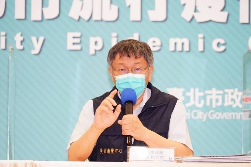 台北市長柯文哲今表示,當前靠國民高素質自發性封城暫時控制住疫情,但付出很大民生代價,若放鬆立即死灰復燃確診飆升,倘若再持續3個月,「餓死會比病死多。」(北市府提供)