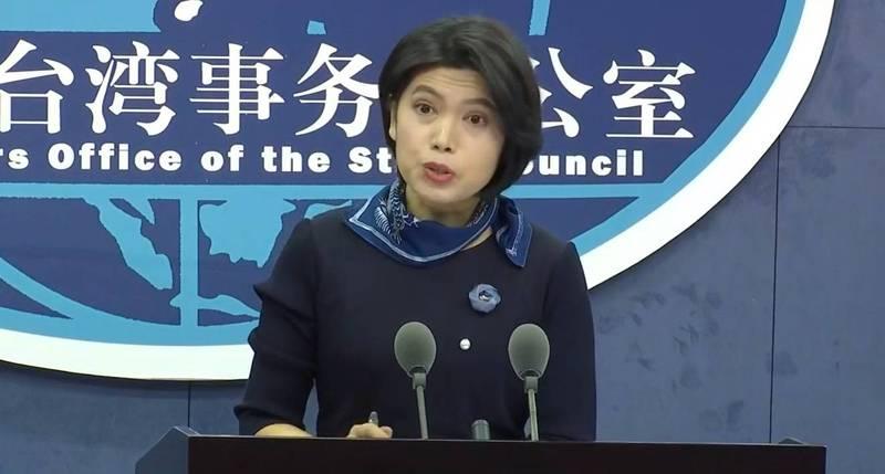 台灣不接受中國疫苗,國台辦發言人朱鳳蓮批我國政府「政治心魔作祟」。(翻攝直播)