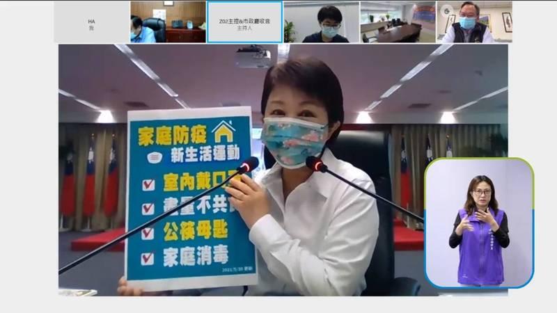 市民敲碗疫苗,盧秀燕稱昨已「請求」蔡總統。(圖:擷自市府直播)