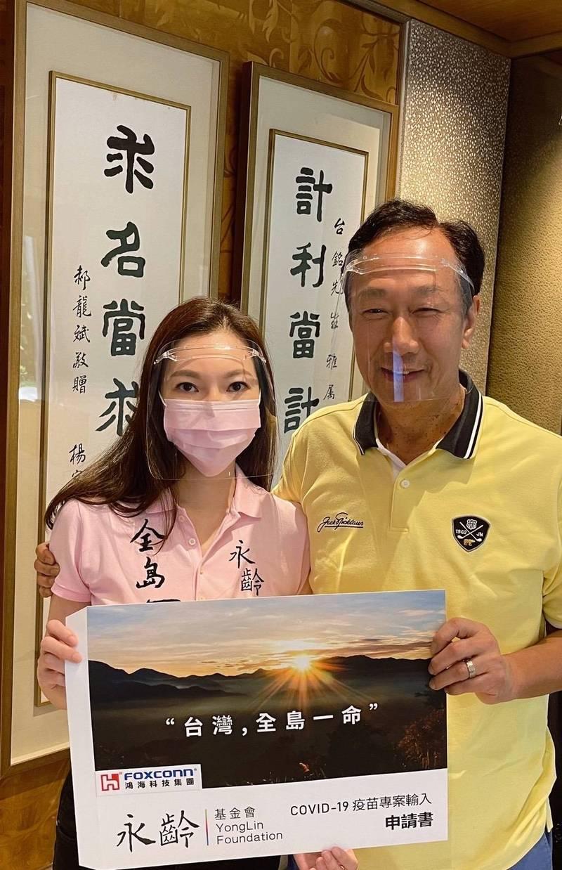 鴻海創辦人郭台銘擬捐500萬劑BNT疫苗,今由夫人代表送出申請書。(郭台銘辦公室提供)