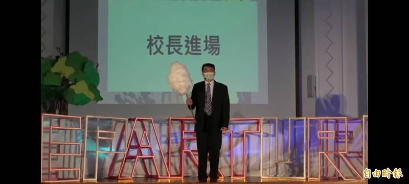 台南一中線上畢業典禮大玩全糖梗,校長廖財固拿著棉花糖進入畢業典禮會場。(記者劉婉君攝)
