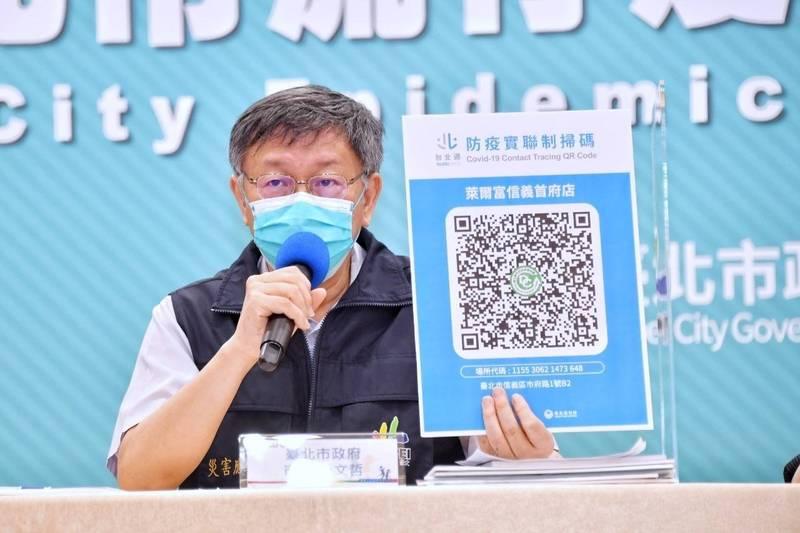台北市長柯文哲說,先組了2支機動快篩隊,按照疫調的結果精準打擊。(台北市政府提供)