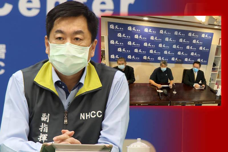 副指揮官說陳宗彥說,張只拿了一張「北京兩岸東方文化中心」的影本,沒有正式文件。(本報合成)