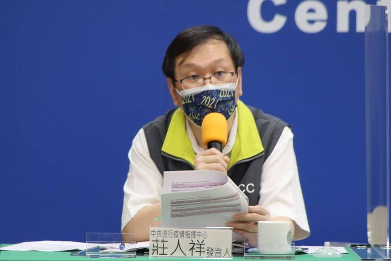 中央流行疫情指揮中心發言人莊人祥說明,該名男性是溺水死亡,死後採檢而確定染疫。(指揮中心提供)
