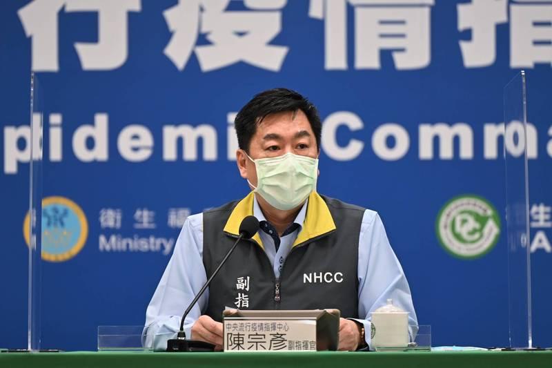 中央流行疫情指揮中心副指揮官陳宗彥說,目前有四個單位提出申請想自購武肺疫苗,除了佛光山已公開表達外,其它三個單位都不願曝光。(資料照,中央流行疫情指揮中心提供)