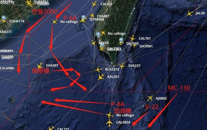 美軍P-8A突飛台海「畫中線」。(台灣西南空域粉專提供)