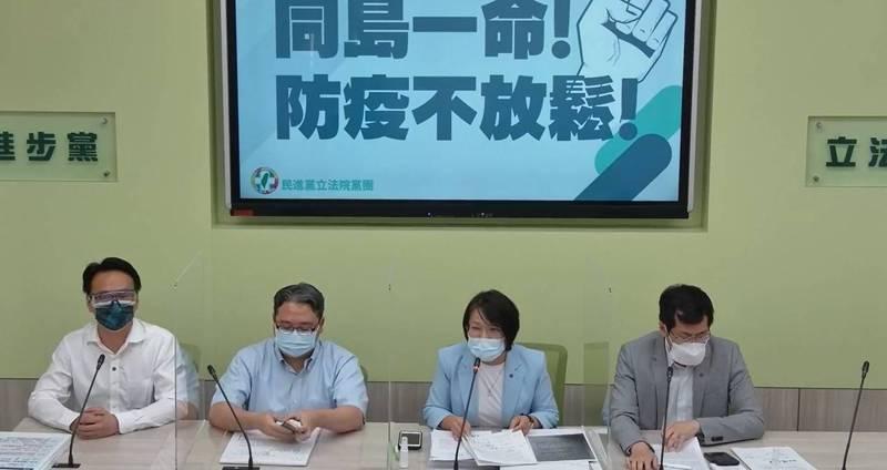 立法院民進黨團今上午召開記者會,針對華航機組員「3+11」的檢疫措施表示,應為執行面有問題,華航與諾富特應負起更大責任。(翻攝網路)