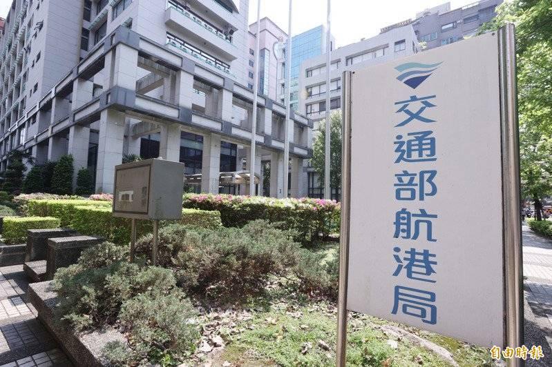 航港局今又傳出同棟大樓7樓企劃組員工出現發燒症狀。(記者蕭玗欣攝)