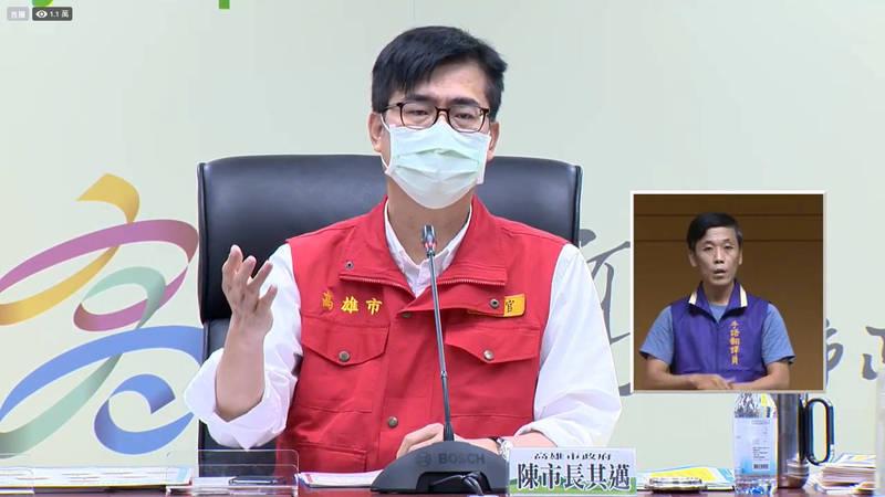 高雄市長陳其邁在防疫記者會上,對黃昭順接種疫苗一事回應沒收到北市衛生局知會。(翻攝高雄一百臉書直播)