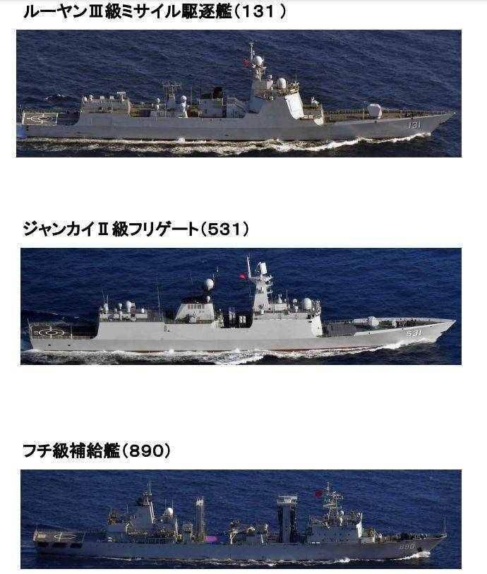 防衛省統合幕僚監部貼出中國軍艦編隊監視照片。(圖擷取自防衛省統合幕僚監部官方網站)