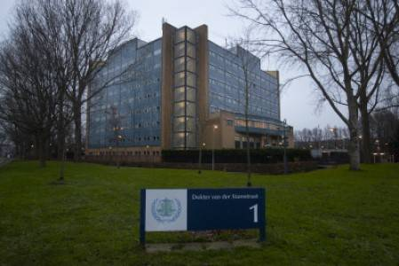 聯合國「黎巴嫩特別法庭」,今(2)日表示,目前法庭正面臨資金短缺,若沒有獲得立即的援助,法庭將不得不在7月關閉。(美聯社)