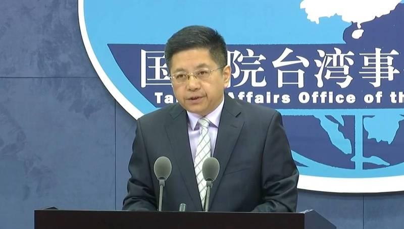 中國國台辦發言人馬曉光大言不慚宣稱願意幫助台灣。(資料照,記者翻攝)