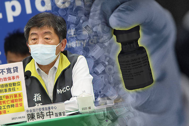 郭董也缺原廠授權書 陳時中:目前沒人真的有疫苗
