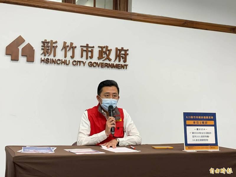 新竹市長林智堅今天表示,今天新增1確診個案,是名外籍移工,已匡列10人居家隔離。(市府提供)