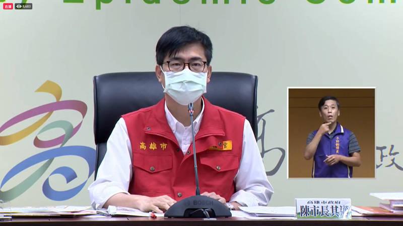 高雄市長陳其邁呼籲端午連假不要移動,改用視訊問安,避免家庭群聚造成疫情傳播。(翻攝高雄一百臉書直播)