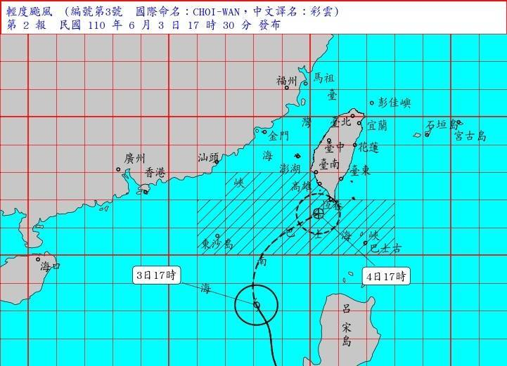 氣象局今晚23:30將發布彩雲颱風陸上警報。(記者蕭玗欣翻攝)